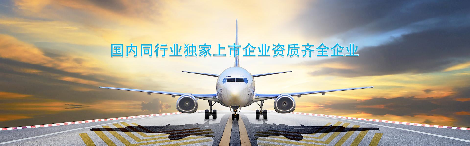 私人直升机停机坪造价,直升机停机坪设计建设,直升机停机坪厂家